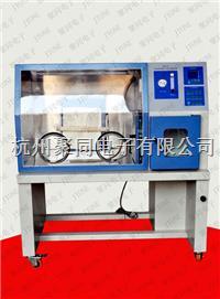 杭州聚同电子厌氧培养箱JTX-III
