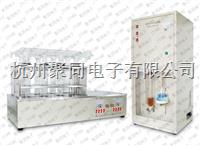 定氮蒸馏器JTKDN-AS,凯氏定氮仪