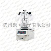 多歧管压盖型冷冻干燥机FD-1D-50