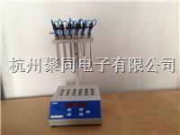 干式氮气浓缩仪JTN100-2氮吹仪