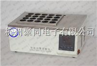 智能石墨消解仪JT-XJY40加热消解仪价格 JT-XJY40