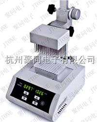氮气浓缩仪JTN100-96氮气吹扫仪价格 JTN100-96