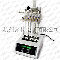 氮气浓缩仪JTN200可视氮吹仪价格 JTN200