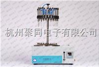 水浴氮吹仪JT-DCY-12Y,12/24/45位
