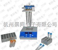 氮吹仪JTN100-1干式12位氮吹仪价格 氮吹仪JTN100-1干式12位氮吹仪价格