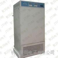 种子老化箱LH-150种子老化检测箱参数 LH-150