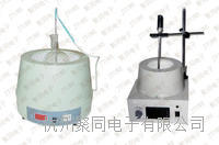 电加热套HDM-250D数显电加热套参数 HDM-250D