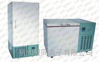 卧式JT-40-50W超低温冰箱参数 JT-40-50W