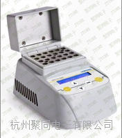 迷你干式恒温器 JTMiniC小型恒温器参数  JTMiniC