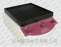 脱色摇床TS-2000B多用途脱色摇床参数 TS-2000B
