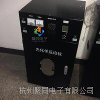 四川厂家光化学反应仪JT-GHX-AC操作说明 JT-GHX-AC