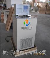 福建厦门低温恒温槽JTDC-6020 JTDC-6020