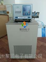 北京厂家低温恒温槽DC-2030 DC-2030