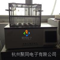 大同石墨消解仪JT-XJY40特惠销售 JT-XJY40