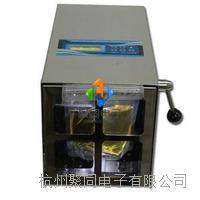 天津拍打式匀浆机JT-10产品说明 JT-10