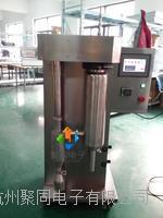 甘肃酒泉实验室生产厂家小型喷雾干燥机JT-6000Y JT-6000Y