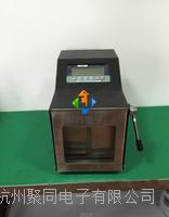 北京无菌均质器JT-10拍打式无菌均质器 JT-10
