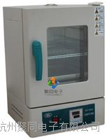 DHG9140A恒温鼓风干燥箱云南厂家 DHG9140A