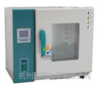 卧式电热恒温干燥箱WH9020B参数 WH9020B