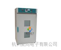 DHG系列9030A立式恒温鼓风干燥箱 DHG9030A