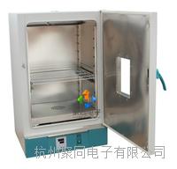 河北秦皇岛卧式电热鼓风干燥箱WG9040A技术参数 WG9040A