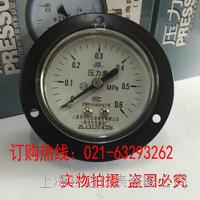 上海自动化仪表四厂Y-60ZT轴向带边压力表 Y-60ZT