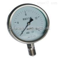 YE-150B不锈钢膜盒压力表0-1.6MpaYE-150B