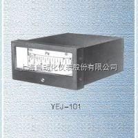YEJ-121矩形接点膜盒压力表 0-1MpaYEJ-121