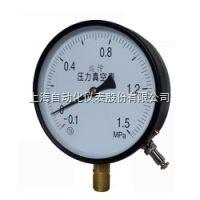 YTZ-150电阻远传压力表 YTZ-150上海自动化仪表四厂