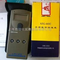 SZG-20B、SZG-441C手持数字转速表SZG-20B、SZG-441C