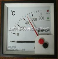 Q96-BCA带报警输出非电量4-20mA指示表 Q96-BCA