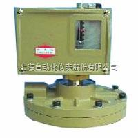 D520M/7DD0818300、0818500、0818700、0818800防爆差压控制器/差压开关/D520M/