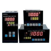 XMZA-3103上自仪调节器厂XMZA-3103 智能数显仪说明书、参数、价格、图片、简介