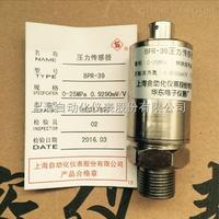 BPR-39上自仪华东电子仪器厂BPR-39电阻应变压力传感器说明书、参数、价格