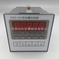 GGD-330上自仪华东电子仪器厂GGD-330称量控制器说明书、参数、价格