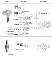 LWF-TB上海仪表九厂/自仪九厂LWF-TB脉冲放大器说明书、参数、价格、图片