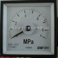 Q96-ZS上海仪表一厂/自仪一厂Q96-ZS同步指示器说明书