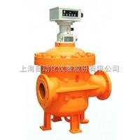 LB-100上海仪表九厂/自仪九厂LB-100刮板流量计说明书、参数、价格、图片
