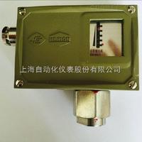 D501/7D上海远东仪表0843780防爆压力控制器/压力开关/D501/7D切换差可调0.05-1MPa