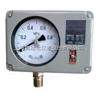 YSG-02上海仪表四厂/自仪四厂/白云牌YSG-02电感微压变送器说明书、参数、价格、图片