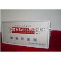 SHOHY-01上海自动化仪表厂SHOHY-01显示控制器