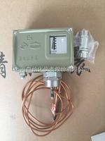 0891980  D541/7T上海远东仪表厂0891980防爆温度控制器/温度开关/D541/7T切换差不可调160-280℃