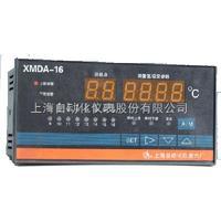 XMD-16A上海自动化仪表六厂XMD-16A智能数字巡检仪