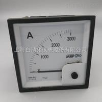Q96-BC上海自动化仪表一厂Q96-BC直流电流表