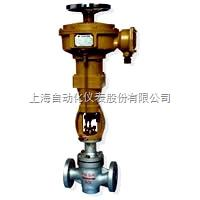 ZAZMC-40BG上海自动化仪表七厂ZAZMC-40BG电动套筒调节阀