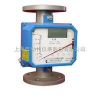 LZD-15上海自动化仪表九厂LZD-15金属管转子流量计
