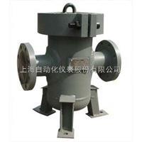 LPGT-100A上海自动化仪表九厂LPGT-100A过滤器