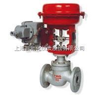 97-21200W上海自动化仪表七厂97-21200W波纹管密封气动单座调节阀