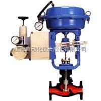 HLS-16K上海自动化仪表七厂HLS-16K 小口径单座调节阀