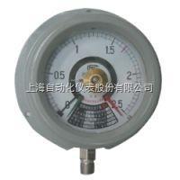 YX-160-B上海自动化仪表四厂YX-160-B防爆电接点压力表